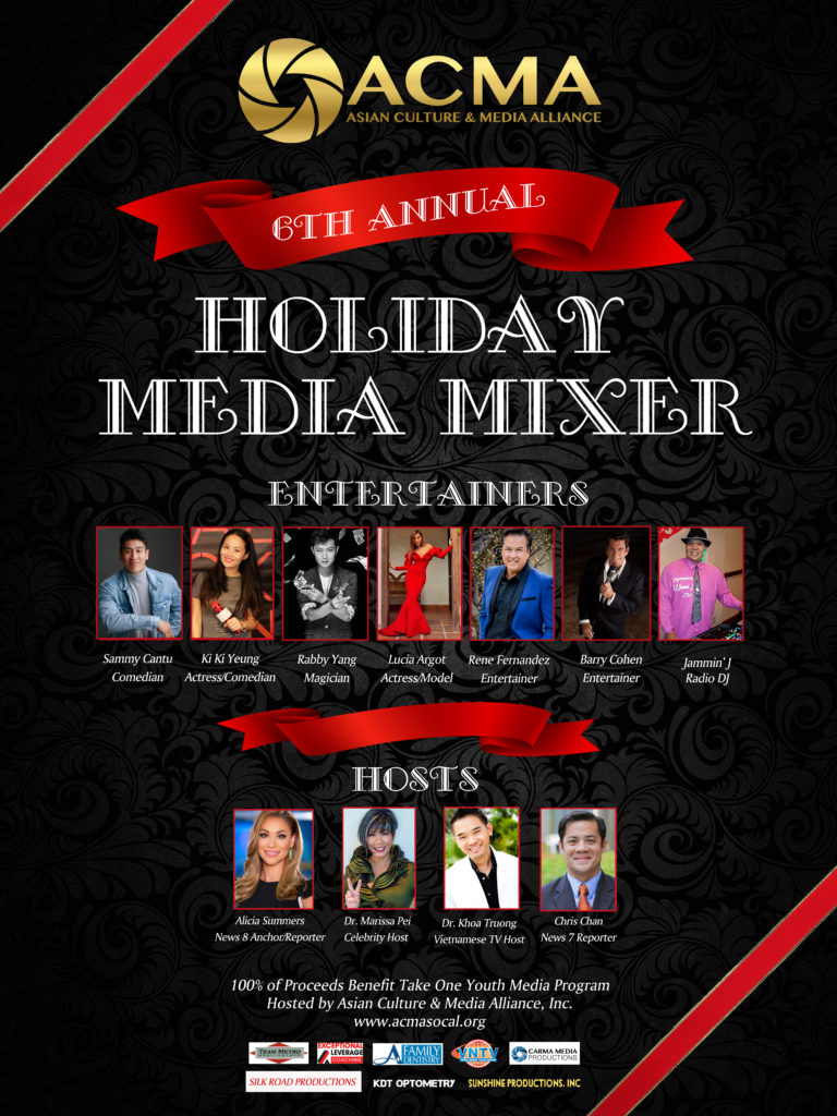 6th Annual Holiday Media Mixer Poster